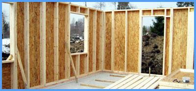 Строительство и ремонт индивидуальных жилых домов